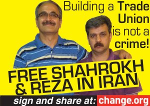 Yellow Shahrokh and Reza