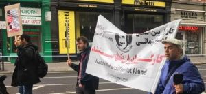 SZAC - May Day 2017 - London